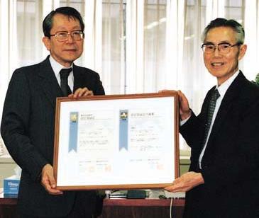 日本適合性認定協会(JAB)から品質マネジメントシステム認証機関として認定を取得